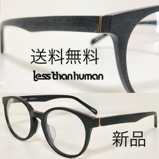 less than human レスザンヒューマン INASE 5188W 木目