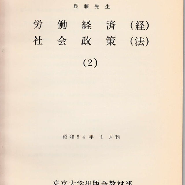 Category:瑞宝重光章受章者 (pag...