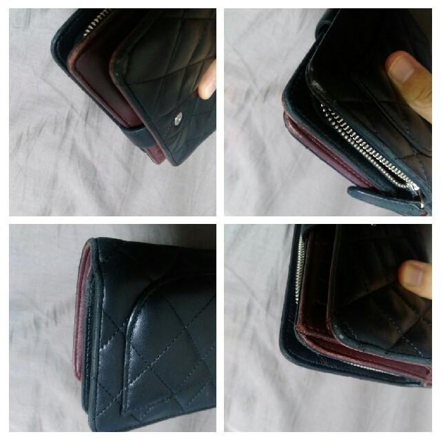 9a8618ecea0d CHANEL(シャネル)の値下げ☆シャネル CHANEL 中古 マトラッセ 二つ折り 財布 レディースの