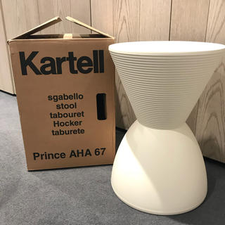 カルテル(kartell)の新品未使用(ダイニングチェア)