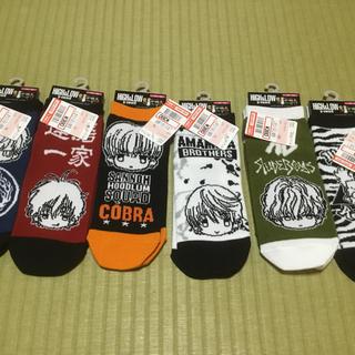 シマムラ(しまむら)のしまむらHIGH&LOW g-sword靴下 全6種セット(ミュージシャン)
