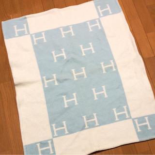 エルメス(Hermes)のエルメス 専用です(毛布)