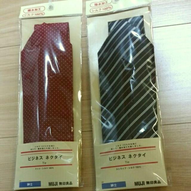 MUJI (無印良品)(ムジルシリョウヒン)の【新品】無印良品ネクタイ2本セット メンズのファッション小物(ネクタイ)の商品写真