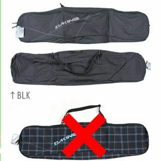 ダカイン(Dakine)の新品!ダカインDAKINEスノーボードケース ブラック(バッグ)