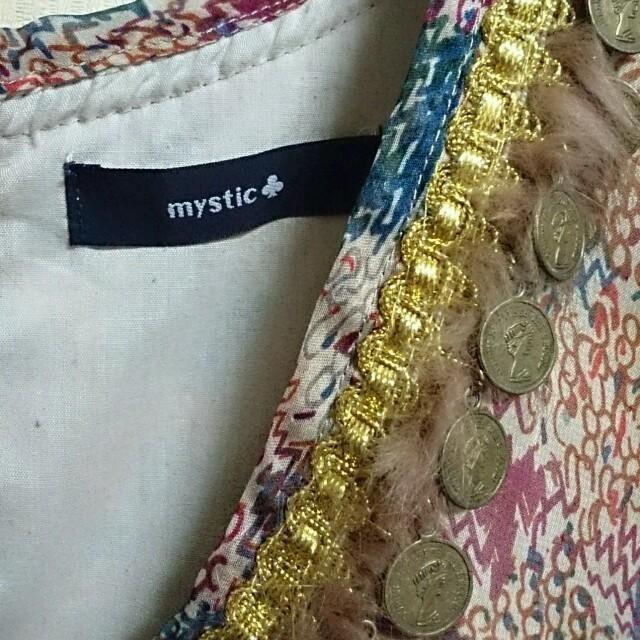 mystic(ミスティック)の☆mystic プリントワンピース値下☆ レディースのワンピース(ひざ丈ワンピース)の商品写真