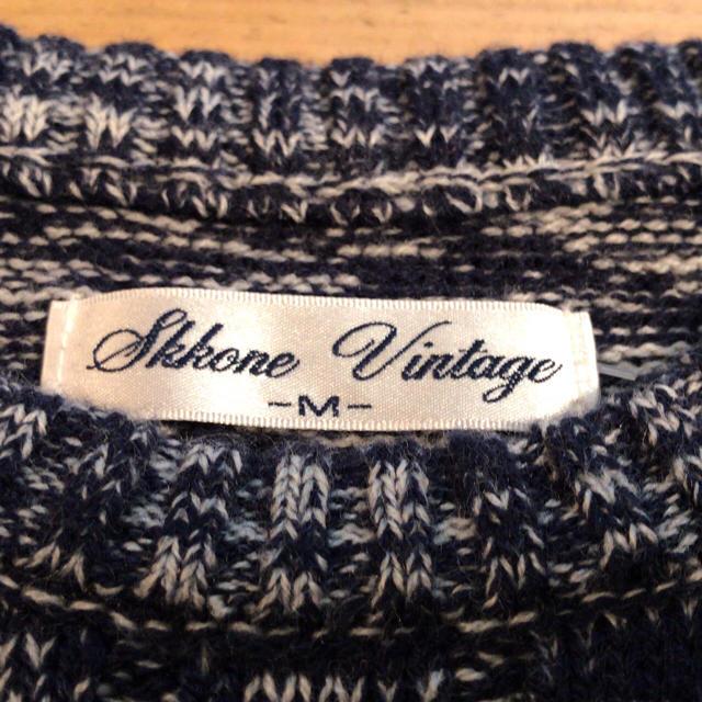 【未使用品】skkone vintage Mサイズ グレー ボーダーニット メンズのトップス(ニット/セーター)の商品写真