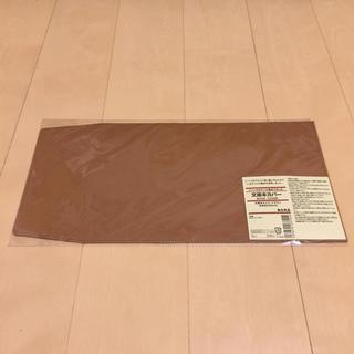 ムジルシリョウヒン(MUJI (無印良品))の無印良品 文庫本カバー(折り目有)(ブックカバー)