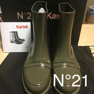 ヌメロヴェントゥーノ(N°21)のN°21 レインシューズ CHANEL TOGA マルニ マルジェラ GUCCI(レインブーツ/長靴)