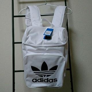 アディダス(adidas)のアディダスバックパック白(バッグパック/リュック)