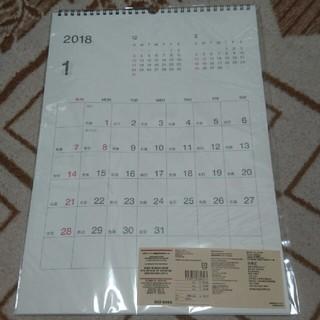 ムジルシリョウヒン(MUJI (無印良品))の☆★☆ 無印良品 カレンダー 未開封 ☆★☆(カレンダー/スケジュール)