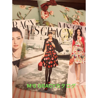 エムズグレイシー(M'S GRACY)のM'S GRACY エムズグレイシー ♡カタログ3冊セット♡(ファッション)