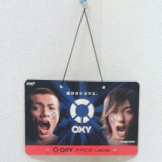 レア!OXY KAT-TUN 田中&赤西(アイドルグッズ)