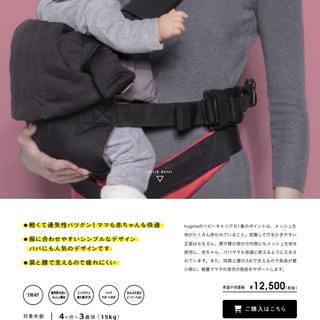 カトージ(KATOJI)の【新品未開封】カトージ ハグミー 抱っこ紐 メッシュキャリア(抱っこひも/おんぶひも)