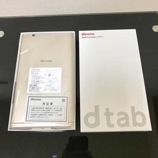 エヌティティドコモ(NTTdocomo)のDOCOMO dtab Compact D-01J(タブレット)