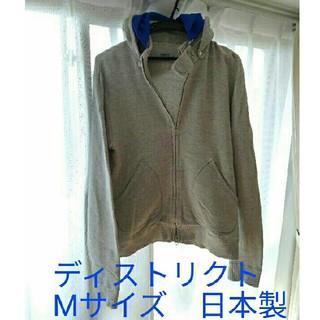 ディストリクト(District)の日本製 ディストリクト Mサイズ メンズ パーカー(パーカー)