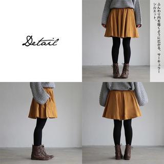ソルベリー(Solberry)のソウルベリー リバーシブル スカート 大きいサイズ(ひざ丈スカート)