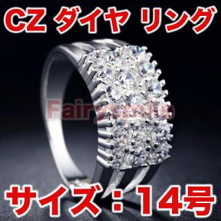 14号 【追跡あり発送】 ジルコン ダイヤモンド リング クリスタル A3(リング(指輪))