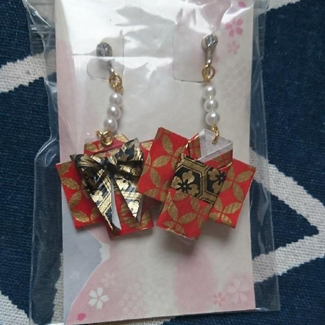 折り紙イヤリング レディースのアクセサリー(イヤリング)の商品写真