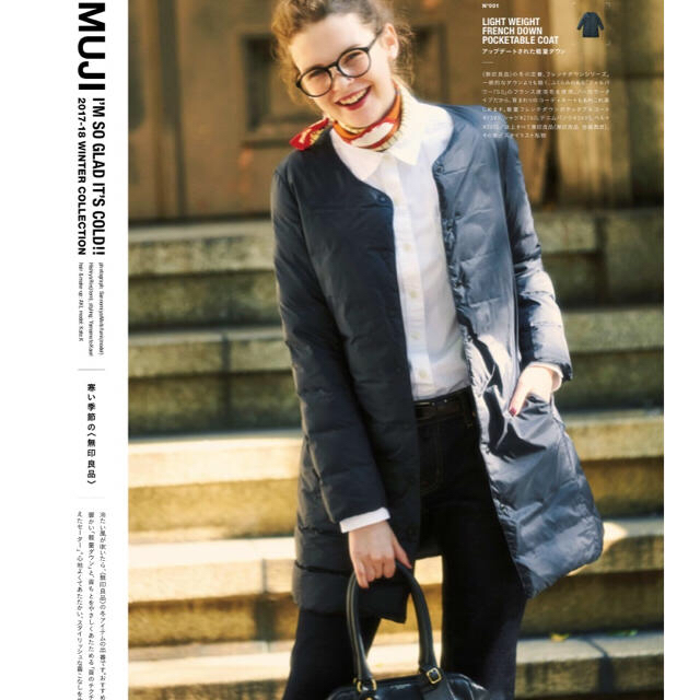 MUJI (無印良品)(ムジルシリョウヒン)の新品 無印良品軽量 フレンチダウンポケッタブルコート 婦人L・黒 ダウン 無印 レディースのジャケット/アウター(ダウンコート)の商品写真