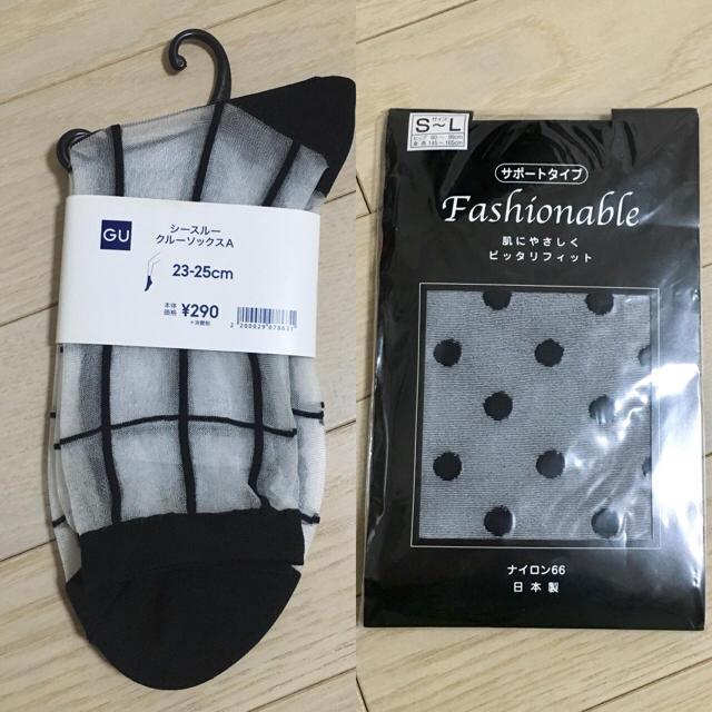 GU(ジーユー)のストッキング ソックス 2枚セット レディースのレッグウェア(タイツ/ストッキング)の商品写真