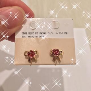 ミッシュマッシュ(MISCH MASCH)のハートダンス★ノンホールピアス♡♡(イヤリング)