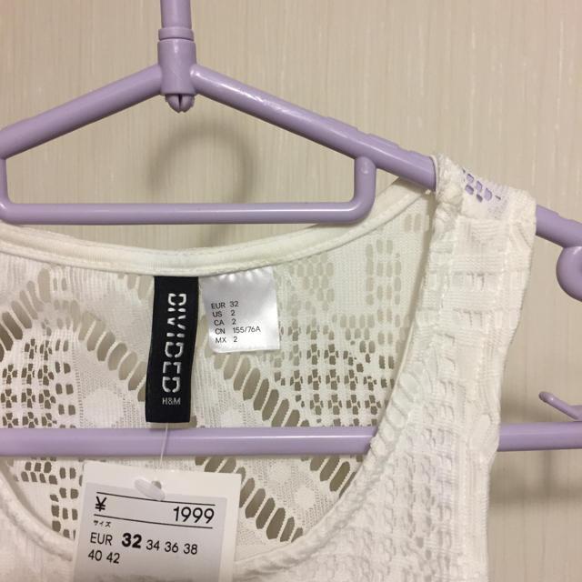 H&M(エイチアンドエム)の清楚系レースホワイトワンピース♡ レディースのワンピース(ロングワンピース/マキシワンピース)の商品写真