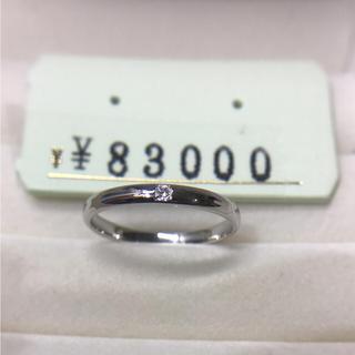 . 新品 pt900  2号 1粒ダイヤモンドピンキー 婚約 結婚にも(リング(指輪))