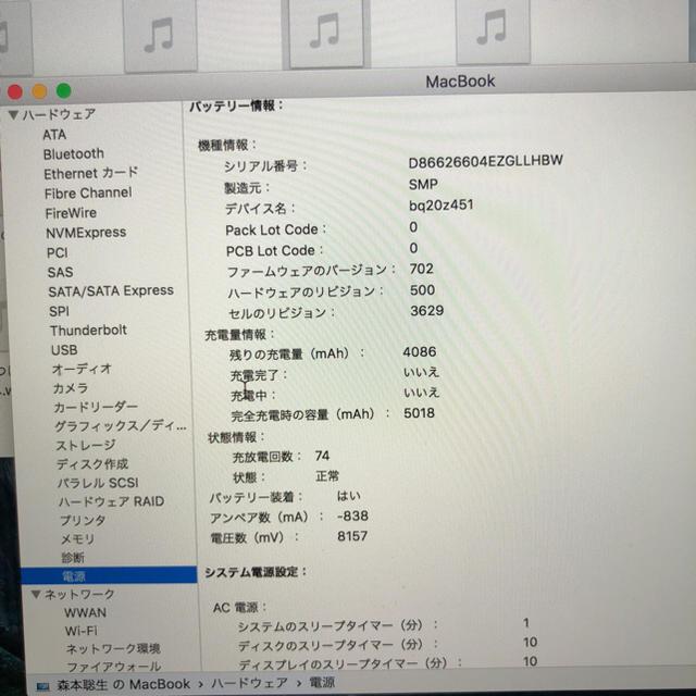 Mac (Apple)(マック)のMacBook 12インチ 2016 ローズゴールド スマホ/家電/カメラのPC/タブレット(ノートPC)の商品写真