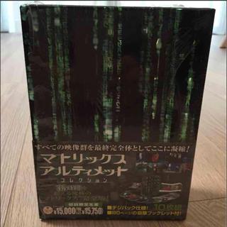 超美品 マトリックス アルティメット コレクション(外国映画)