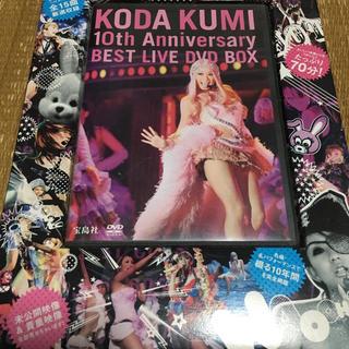 タカラジマシャ(宝島社)の倖田來未 10th Anniversary BEST LIVE DVD BOX(ミュージック)