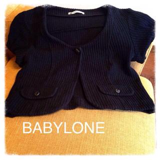 バビロン(BABYLONE)の【BABYLONE】半袖ジャケット(ノーカラージャケット)