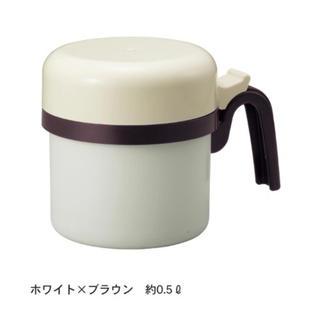 ベルメゾン(ベルメゾン)のベルメゾン オイルポット (調理道具/製菓道具)
