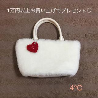 ヨンドシー(4℃)の4°C可愛いファーバッグ❤️1万円以上お買い上げでプレゼント(ハンドバッグ)
