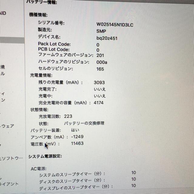 Mac (Apple)(マック)のMacbook pro 13in MD102J/A apple マック スマホ/家電/カメラのPC/タブレット(ノートPC)の商品写真