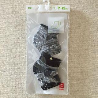 ユニクロ(UNIQLO)のベビー靴下 UNIQLO(その他)