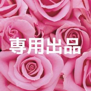 郁さん専用【新品未開封】シボヘール 120粒 5個セット(ダイエット食品)