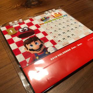 ニンテンドースイッチ(Nintendo Switch)のマリオオデッセイ カレンダー(カレンダー/スケジュール)