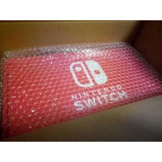 ニンテンドースイッチ(Nintendo Switch)の【*pualani*様専用】【新品】ニンテンドー switch本体 当日発送可(家庭用ゲーム機本体)