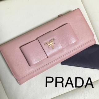 プラダ(PRADA)のPRADA♡リボンレザー長財布♡ピンク(財布)