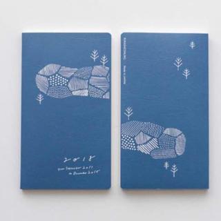 ムジルシリョウヒン(MUJI (無印良品))の北欧暮らしの道具店 10周年手帳(カレンダー/スケジュール)