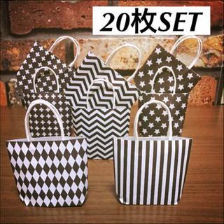 モノクロ 紙袋 No.18(カード/レター/ラッピング)