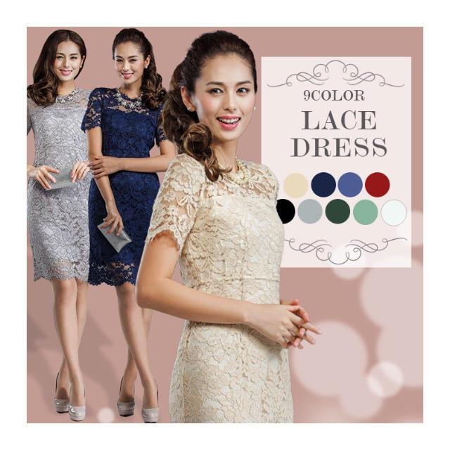 AIMER(エメ)の総レースドレス 結婚式 アイスグレー レディースのフォーマル/ドレス(ミディアムドレス)の商品写真
