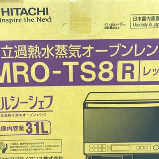 ヒタチ(日立)の新品 日立 MRO-TS8-R レッド 過熱水蒸気オーブンレンジ(31L)(電子レンジ)