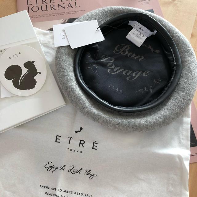 ETRE  TOKYOボンボヤージュベレー グレー レディースの帽子(ハンチング/ベレー帽)の商品写真