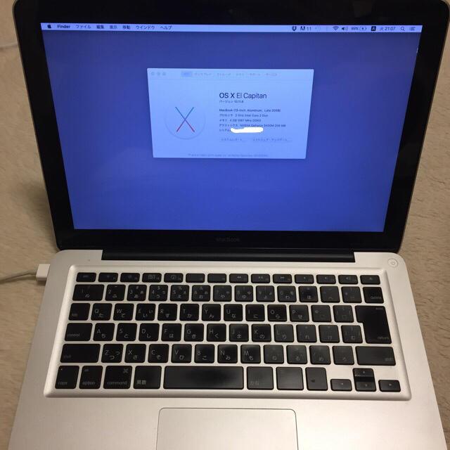 Mac (Apple)(マック)の送料込!Macbook (13-inch Aluminum Late2008) スマホ/家電/カメラのPC/タブレット(ノートPC)の商品写真
