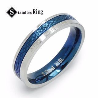 【送料無料】 Men'sセクシーなブルー リング ステンレス メンズ 21号(リング(指輪))