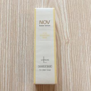 ノブ(NOV)のノブ ベースローション 敏感肌用(化粧下地)