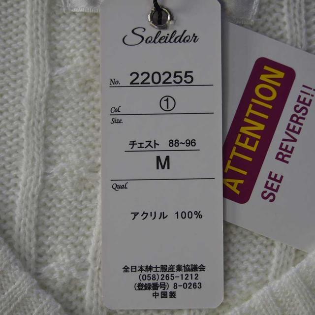 【新品】SOLEILDOR(ソレドール) セーター 白 ボーダー M (4) メンズのトップス(ニット/セーター)の商品写真