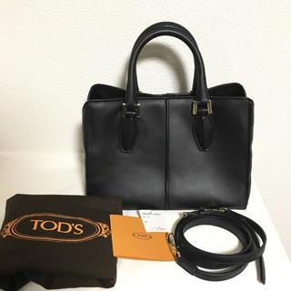 トッズ(TOD'S)のTODS TOD'S Dバッグ  ハンドバッグ ショルダーバッグ 黒 バッグ(ハンドバッグ)