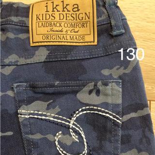 イッカ(ikka)のIkka 男児迷彩パンツ130(パンツ/スパッツ)